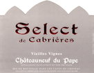 CUVEE SELECT 2006